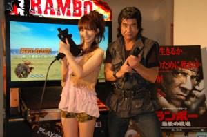Rambo Segata Sanshiro