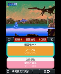 3d_ecco_the_dolphin-4