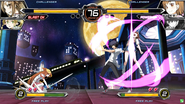 NiGHTs into Dream Fighting Climax Stage