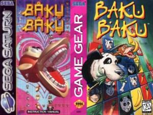 bakubaku-boxart