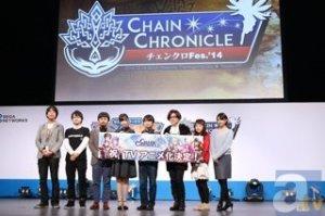 chain-chronicle-anime