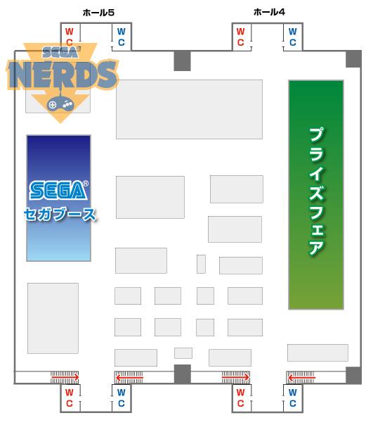 SEGA's JAEPO 2015 Booth map