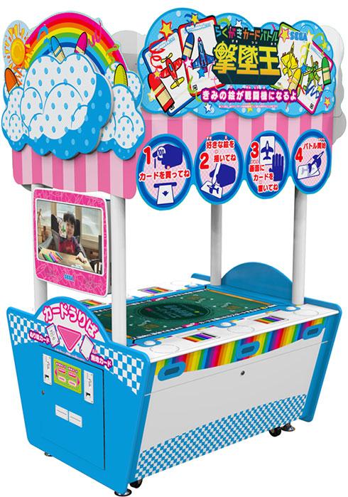 160114_arcade_1_03
