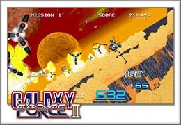 galaxy-force-ii-thumbnail