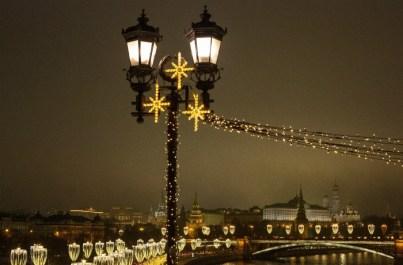 Улицы в центре Москвы перекроют на девять дней