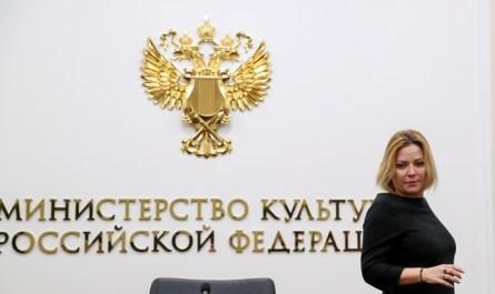 Деятели культуры оценили назначение Любимовой на пост главы Минкульта РФ