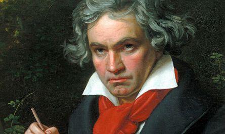 Эксперт выяснил, что Бетховен не был полностью глухим