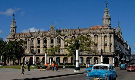 На Кубе осудили санкции США против Rosneft Trading