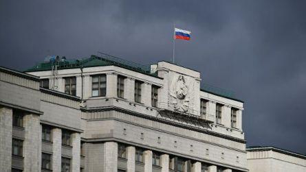 В Госдуму внесли законопроект об инициативном бюджетировании