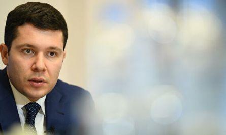 "Калининградские власти подготовили поправки в закон об ""офшоре"""