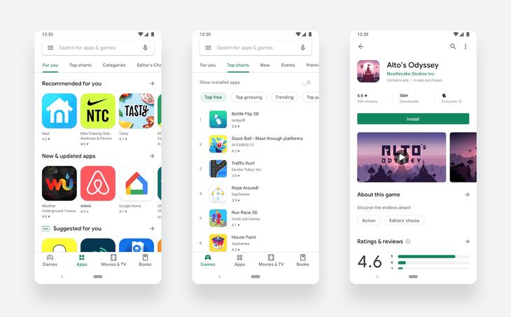 В Google Play добавили новую полезную функцию