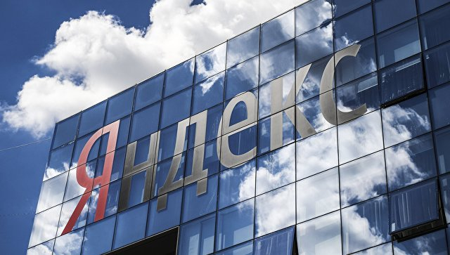«Яндекс» подорожал на миллиард евро… за 40 минут