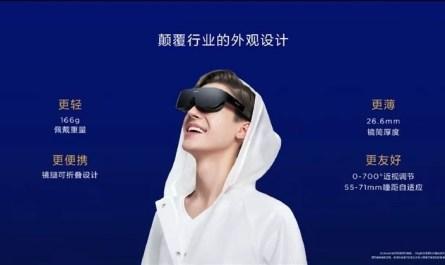 Huawei представила VR-очки в Китае за $425
