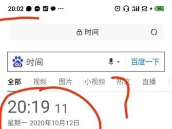 Сделано в Китае #243: массовый сбой времени, лотерея с криптовалютой и создание связи в экстремальных условиях