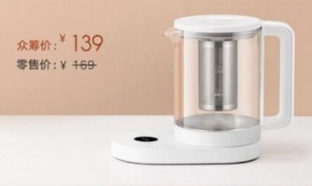 Xiaomi выпустила многофункциональный электрический чайник
