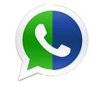 whatsapp-llamada-falso1