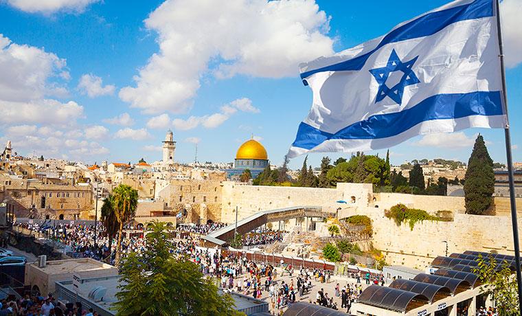 seguro viagem israel bandeira