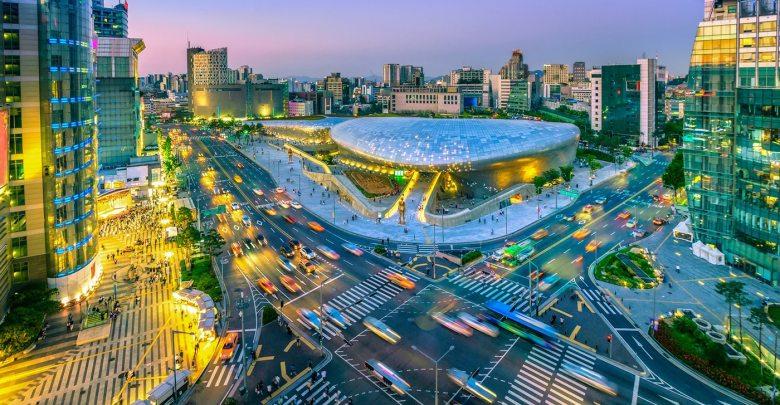 seguro viagem Coreia do Sul