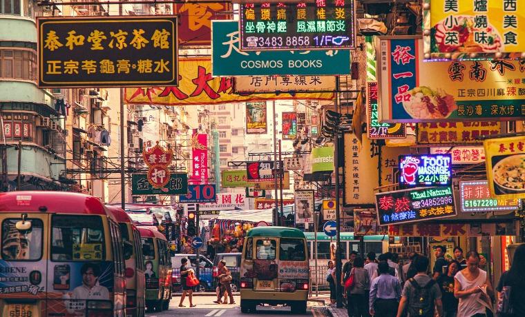 Seguro viagem Hong Kong ruas