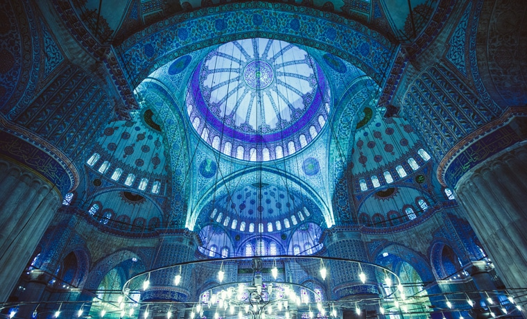 Turquia exige seguro viagem Mesquita Azul