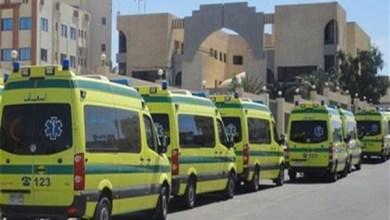 Photo of الصحة ترفع درجة الأستعداد  و1200  سيارة إسعاف لتأمين لجان الثانوية العامة