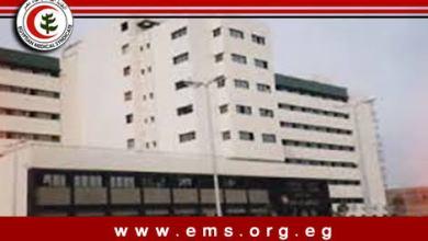 Photo of رصد مليار جنيه لتطوير مستشفيات ومعاهد الهيئة العامة للمستشفيات والمعاهد التعليمية