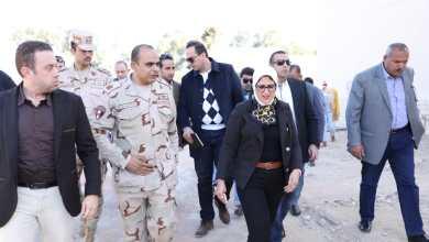 "Photo of وزيرة الصحة تبدأ جولتها بتفقد أعمال التطوير بوحدة صحة أسرة ""رأس المسلة"""