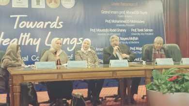 "Photo of افتتاح المؤتمر السنوي لقسم الصدر بكلية طب بنات الازهر تحت عنوان ""نحو رئة صحية"""