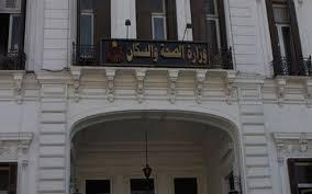 Photo of الصحة المصرية تعلن اكتشاف حالة جديدة لاجنبى مصاب بفيروس كورونا