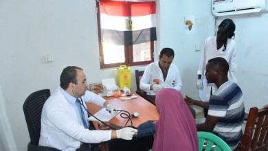 """Photo of الصحة:فحص 30 ألف مواطن أفريقي من فيروس """"سي"""" فى 3 دول ضمن مبادرة الرئيس"""