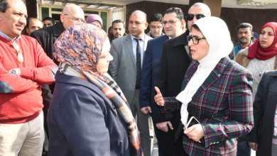 Photo of وزيرة الصحة تتفقد مركز علاج الإدمان بالمطار عقب عودتها من جنيف