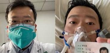 Photo of الصين تفتح تحقيقاً شاملاً فى وفاة اول طبيب حذر من كورونا