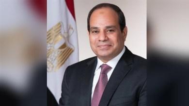 Photo of خطاب للرئيس لإصدار قرار بمنع تقديم الشيشة