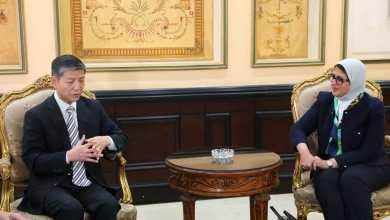 Photo of وزيرة الصحة توجهت للصين بتكليف رئاسى للتضامن مع الشعب الصينى