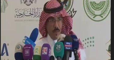 Photo of السعودية: إجمالى عدد الحالات المصابة المؤكدة بفيروس كورونا 15 شخصا
