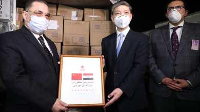 Photo of مصر تتسلم من الصين شحنة من المستلزمات الطبية الوقائية وكواشف لتحليل فيروس كورونا المستجد