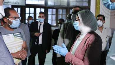 Photo of وزيرة الصحة: تشغيل قسمين بمستشفى حميات العباسية بسعة 20 سرير عزل للمرضى بتكلفة 3 ملايين جنيه