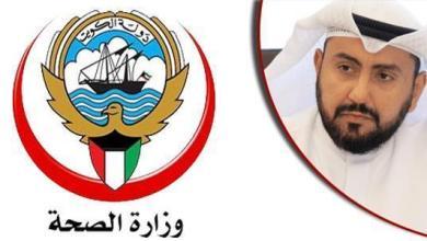 Photo of لأول مرة في الكويت عدد المتعافين من كورونا اعلى من عدد المصابين