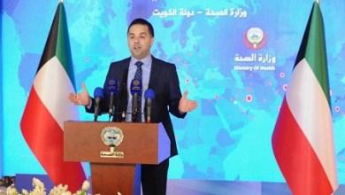 Photo of عاجل.. الكويت تسجل اعلى معدل اصابة يومي بـ 1065 بينهم مصريين و9 حالات وفاة