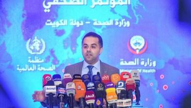 Photo of الصحة الكويتية: حالتا وفاة و415 إصابة جديدة بـ«كورونا» بينهم 92 مصري خلال الـ24 ساعة الماضية