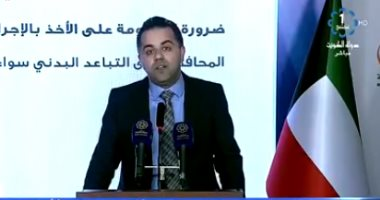 Photo of الكويت تسجل 719 إصابة جديدة بفيروس كورونا وحالات الشفاء 1513 حالة