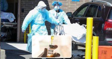 Photo of 8000 إصابة جديدة بفيروس كورونا في روسيا