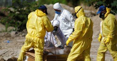 Photo of 9.26 مليون اصابة بفيروس كورونا ووفياتها تقارب نصف مليون حالة حول العالم
