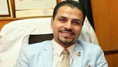 Photo of الدكتور رامي عادل نائبًا لرئيس أمانة المراكز الطبية المتخصصة