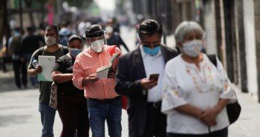 Photo of 7 آلاف حالة إصابة جديدة بفيروس كورونا في المكسيك