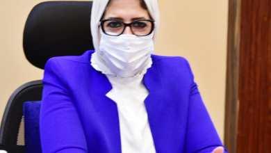 Photo of وزيرة الصحة: الدفع بـ  1413 سيارة إسعاف مجهزة وتوزيعها بمقار اللجان  أثناء الانتخابات