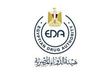 """Photo of هيئة الدواء:مصر تبدأ تطبيق """"برنامج اعتماد نتائج تحاليل معامل مراقبة الجودة بشركات الأدوية البشرية"""""""