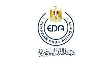 Photo of هيئة الدواء نهدف للتوعية والتثقيف الدوائي المجتمعى