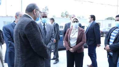 Photo of وزيرة الصحة من عزل العجوزة: 50% انخفاض فى اعداد مرضى كورونا المحتاجين لرعاية مركزة وتنفس صناعي