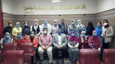 Photo of هيئة الدواء :تدريب صيادلة المستشفيات والوحدات الصحية على ترشيد استخدام المضادات الحيوية